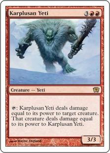 Карплюсанский йети (Karplusan Yeti)