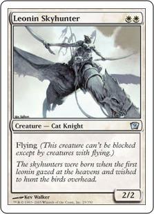 Леонийский небесный охотник (Leonin Skyhunter)