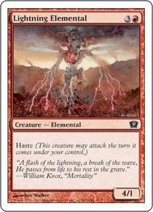 Элементаль молний (Lightning Elemental)