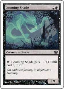 Смутная тень (Looming Shade)