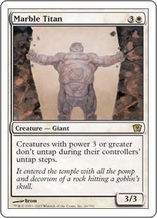Мраморный титан (Marble Titan)