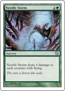 Буря игл (Needle Storm)