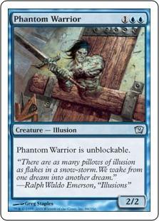 Призрачный воин (Phantom Warrior)