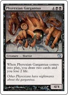 Фирексийский великан (Phyrexian Gargantua)
