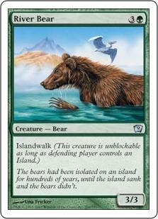 Речной медведь (River Bear)