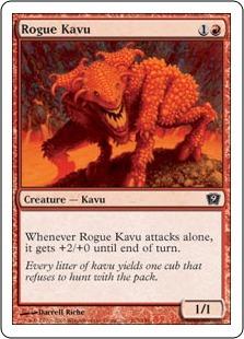 Негодяй Каву (Rogue Kavu)