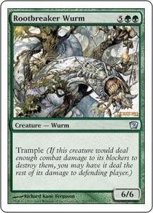 Подрывающий корни вурм (Rootbreaker Wurm)