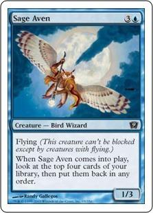Мудрая птица (Sage Aven)