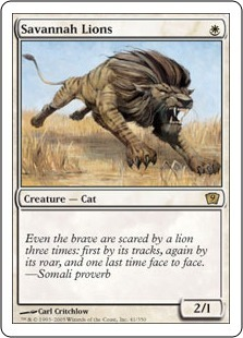 Львы саванны (Savannah Lions)