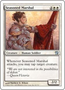Закаленный маршал (Seasoned Marshal)