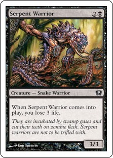 Змей-воин (Serpent Warrior)