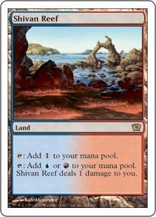 Шиванский риф (Shivan Reef)