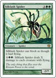 Паук-шелкопряд (Silklash Spider)