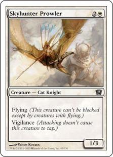 Небесный охотник (Skyhunter Prowler)