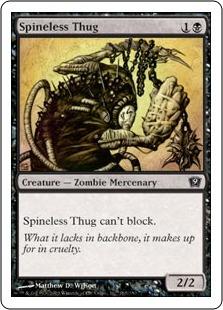 Беспозвоночный убийца (Spineless Thug)