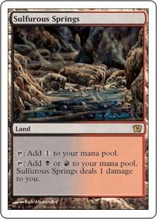 Серные источники (Sulfurous Springs)
