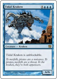 Приливный кракен (Tidal Kraken)