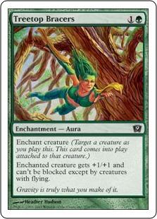 Наручи верхолазов (Treetop Bracers)