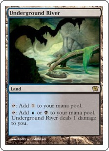 Подземная река (Underground River)