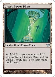 Электростанция Урзы (Urza's Power Plant)