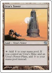 Башня Урзы (Urza's Tower)
