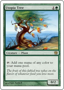 Утопическое дерево (Utopia Tree)
