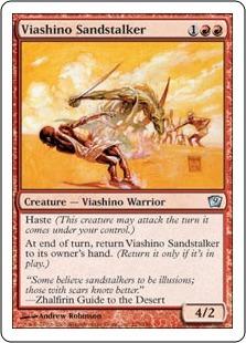 Песчаный странник Виашино (Viashino Sandstalker)