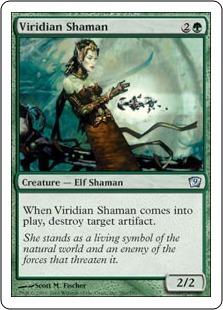 Виридийский шаман (Viridian Shaman)