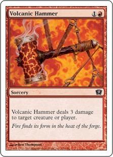 Вулканический молот (Volcanic Hammer)