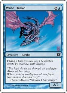 Ветряной дрейк (Wind Drake)