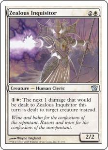 Рьяный инквизитор (Zealous Inquisitor)