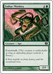 Зодиакальная обезьяна (Zodiac Monkey)