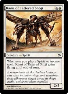 Kami of Tattered Shoji