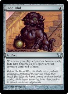 Jade Idol