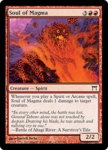 Soul of Magma