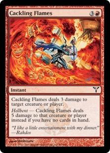 Cackling Flames (rus)