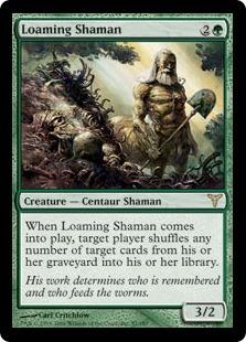Шаман-могильщик (Loaming Shaman)