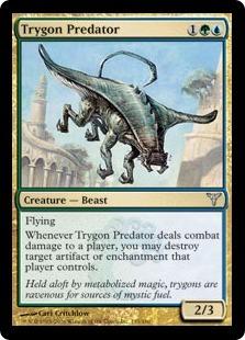 Манта-хищник (Trygon Predator)