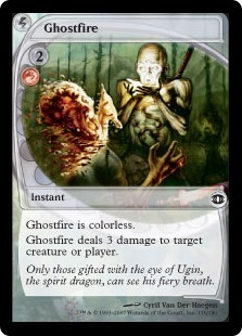 Призрачное Пламя (Ghostfire)