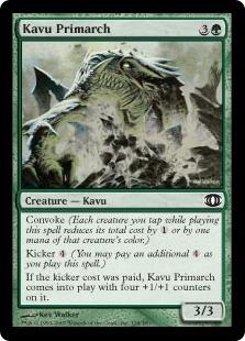 Примарх Каву (Kavu Primarch)