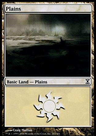 Равнина (Plains (#283))