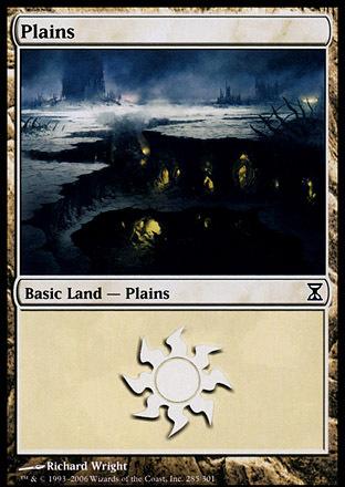Равнина (Plains (#285))