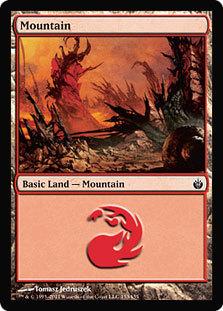 Гора (Mountain (#153))