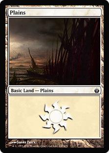 Равнина (Plains (#147))