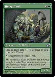 Hedge Troll