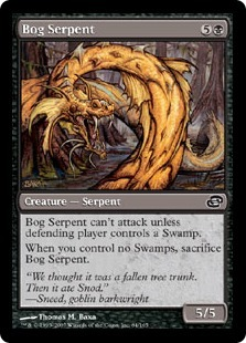 Болотный Змий (Bog Serpent)