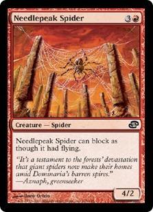 Игольчатый Паук (Needlepeak Spider)