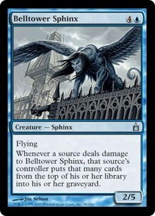Сфинкс колокольни (Belltower Sphinx)