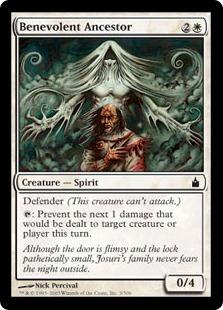 Благосклонный предок (Benevolent Ancestor)