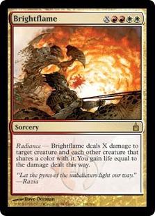 Яркое пламя (Brightflame)